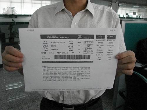 9月19日,李先生通过深圳航空公司网站(www.shenzhenair.