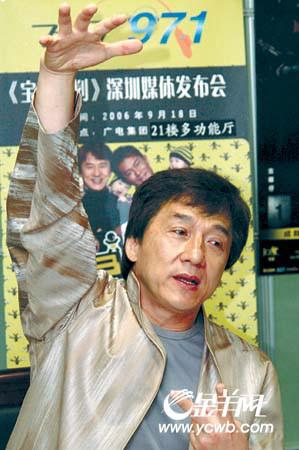 成龙透露08年新作 将与张艺谋合作《柬埔寨》