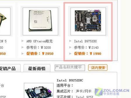 超频改造极品 975XBX降400元直逼P965