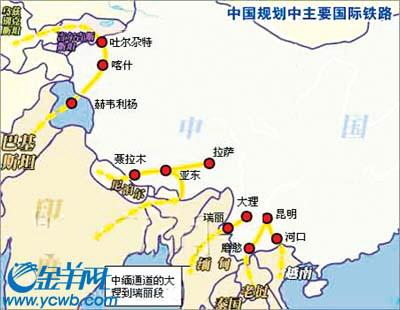 中国西北边境地图
