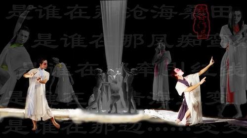 图:北京国际现代舞演出季剧照—《泉》