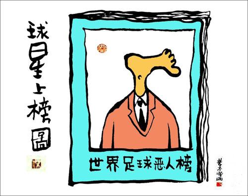 狐画体育:中国球星上榜了