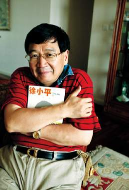 新东方徐小平:北大清华从来都不是一流大学