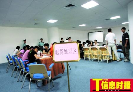 上海再发现3款问题SK-Ⅱ 宝洁公司退货条件苛刻