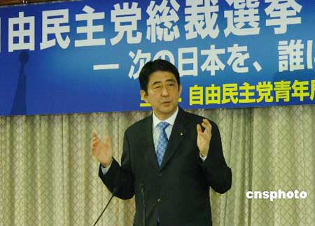 安倍筹划组建新内阁 两名竞争对手受邀入阁(图)