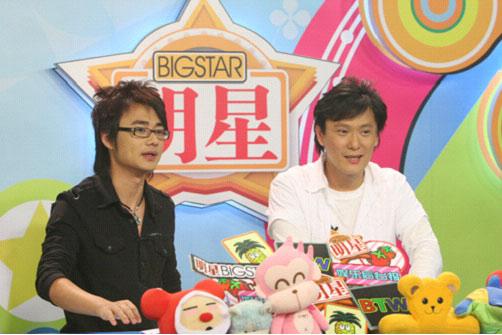 """《明星BIGSTAR》曝光张信哲""""垃圾生活""""(图)"""