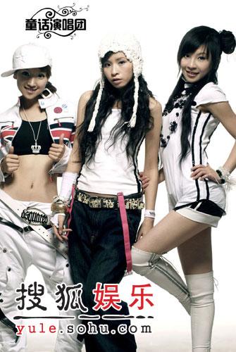 童话演唱团将发新专辑 首支主打单曲成迷(图)