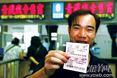 广州赴西藏的火车票未见热销 一天售出50张(图)