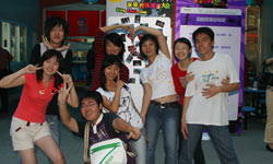 首届搜狐博客大会