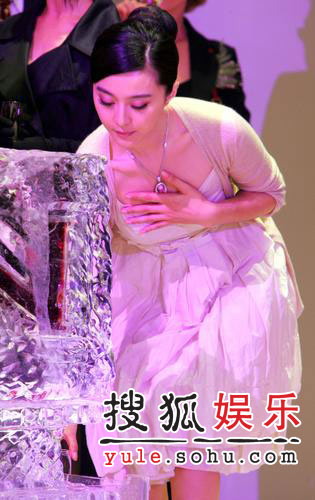 李厚霖钻石宫殿开业李湘缺席 范冰冰周迅捧场