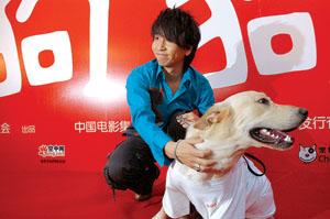《狗狗心事》昨日在京首映 沙宝亮等携狗出席
