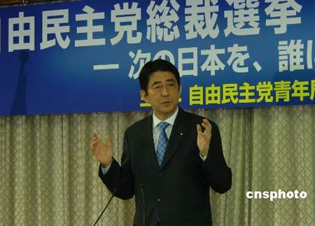 日专家称安倍若不先关注内政 首相只能做十个月