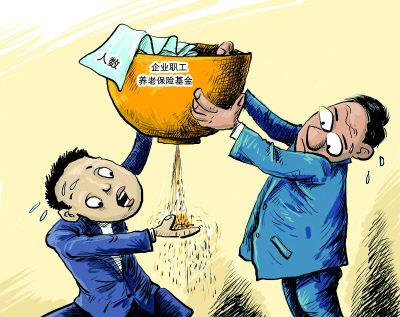 陕西审计干部经济责任查违规金额24.99亿(图)