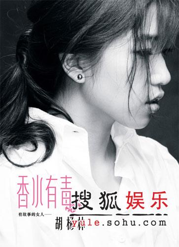胡杨林《香水有毒》成漫步者音箱试音碟(图)