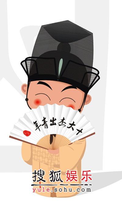 """网友趣搞《夜宴》 黄晓明变身卡通版""""殷隼"""""""