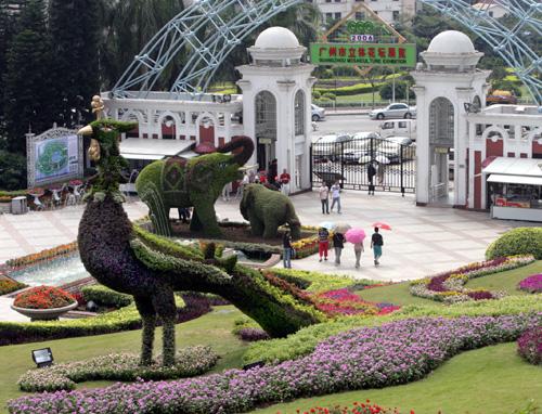 广州首届立体花坛展 28日在云台花园开幕(图)