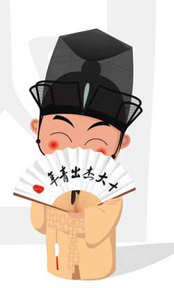 """《夜宴》再遭恶搞 卡通版""""殷隼""""流口水(图)"""