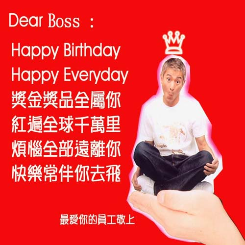 birthday greetings for friend. Advanced Birthday Wishes