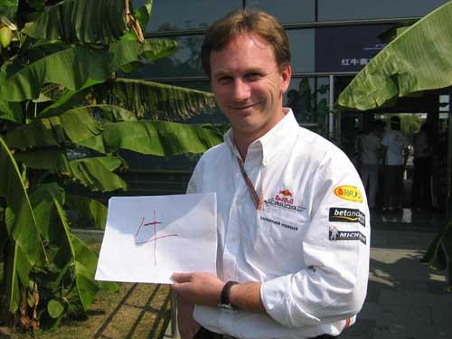 专访F1红牛车队经理霍纳尔:红牛车队并不牛气