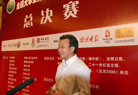 陈陆明:支持奥运相关活动 撒更多奥林匹克种子