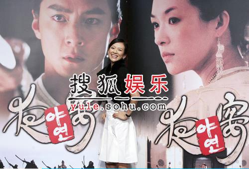 《夜宴》代表香港出战奥斯卡 争夺最佳外语片