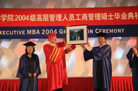 中欧国际工商学院EMBA课程2004级顺利毕业