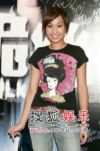 诡丝 香港首映 林嘉欣坦言害怕看鬼片