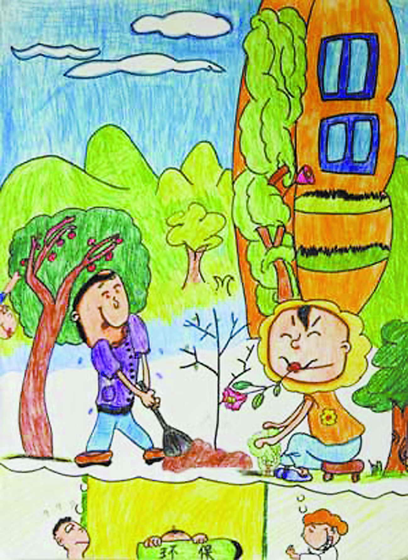 """""""绿色梦想彩绘奥运""""绘画比赛获奖作品《快乐世界》王子墨10岁光"""