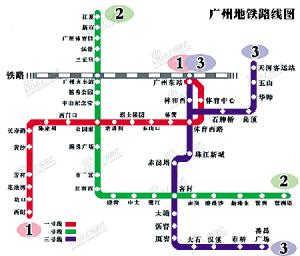地铁三号线全线短轨贯通图片