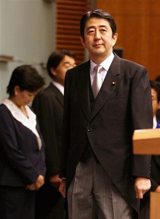 安倍发表施政演说 强调将致力于改善与中韩关系