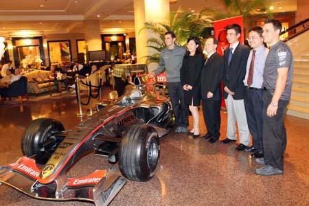 阿联酋航空携手迈凯轮 上海相约F1鸡尾酒会(图)