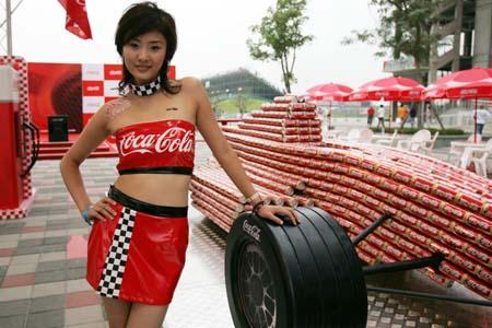 可口可乐F1赛场建加油站 连续三年场外最高温
