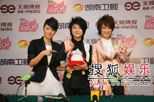 06超女媒体见面会 暨搜狐在线音乐会开始抢票