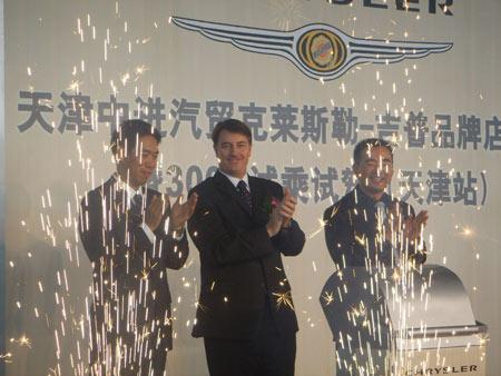 克莱斯勒集团服务为先-天津首家4S店开业