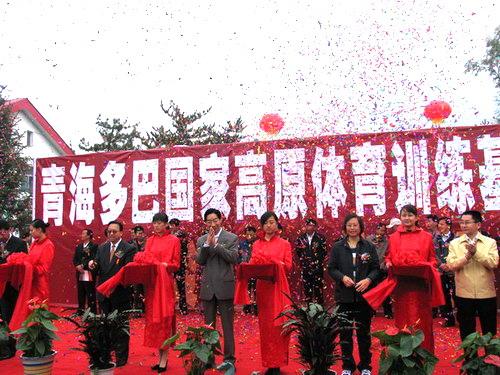 备战北京奥运会 青海多巴高原体育训练基地竣工