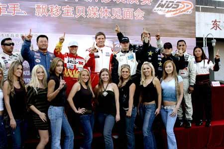 北京汽车飘移赛十一上演 市民将目睹顶级赛事
