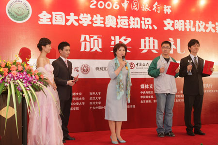 图文:奥运礼仪大赛典礼 王惠为香港大学颁奖