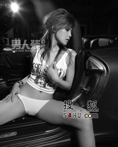 """拍性感写真被批 邵雨涵:""""裸女""""无罪(组图)"""