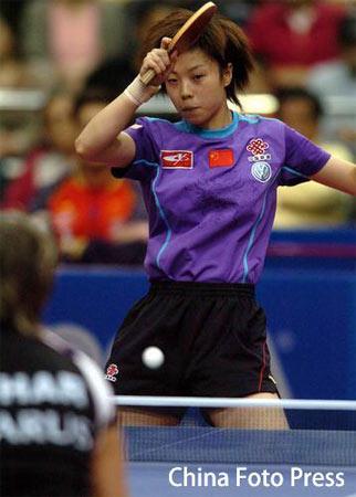 张怡宁横扫帕夫洛维奇 率先晋级女乒世界杯四强