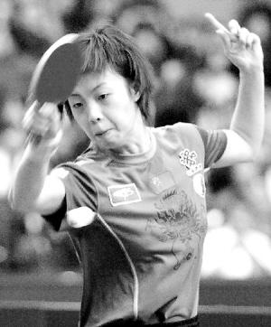 女乒世界杯赛决出四强 张怡宁郭焱晋级(图)
