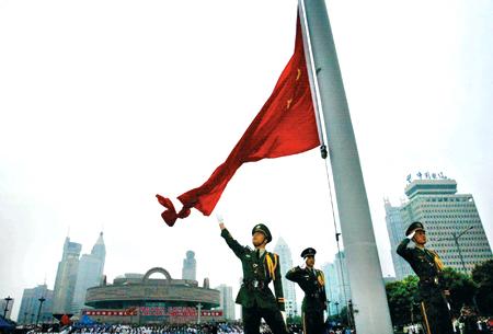 五星红旗,我为你骄傲(图)图片