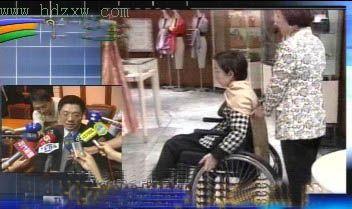 台湾SOGO案侦结 检方称扁妻收礼券与案情无关