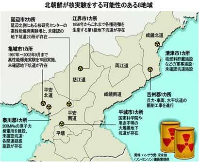 韩国和美国情报部门对吉州郡表现出特别的关注