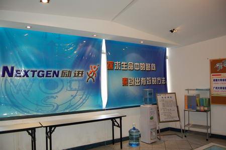 广州体验式培训班调查:教员称跳艳舞只是工具