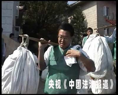 """《中国法治报道》""""移动七昼夜""""第七天——安徽黄山"""