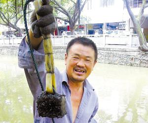 奇 老汉河里 捕铁