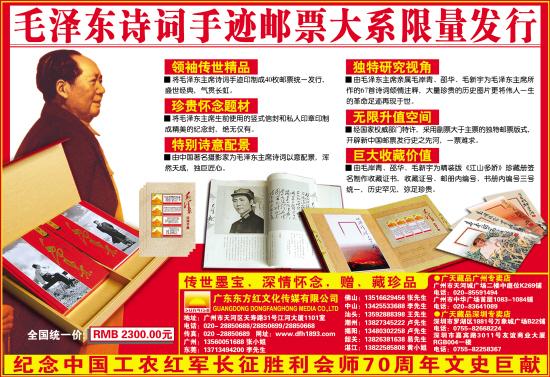 毛泽东的诗词有哪些_裴涩琪三级有哪些视频_益虫有哪些