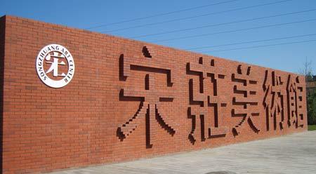 再探宋庄:前卫艺术基地的艺术与商业博弈