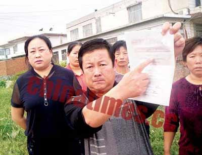 北京商人经营河北商铺13年无产权 拆迁惹争议
