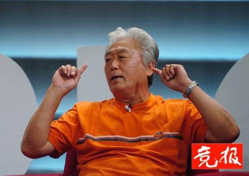 高丰文:中国足球不能停在1988 改变2008才进步